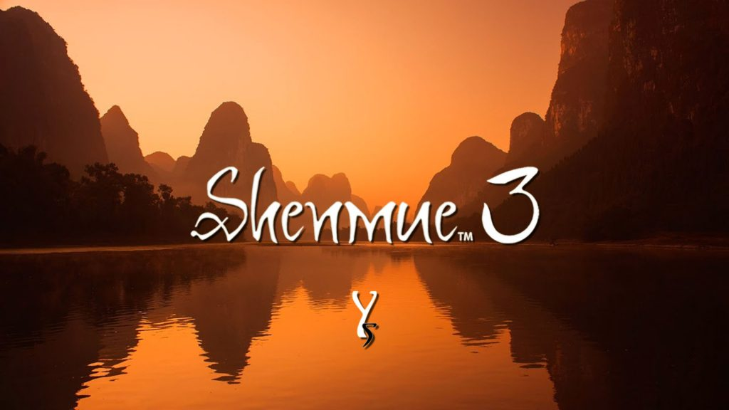 SHENMUE III pc download